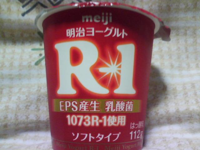R―1ヨーグルト